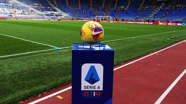 ฟุตบอลอิตาลี มือใหม่ต้องดูอะไรบ้างลองไปศึกษากันดูนะครับ