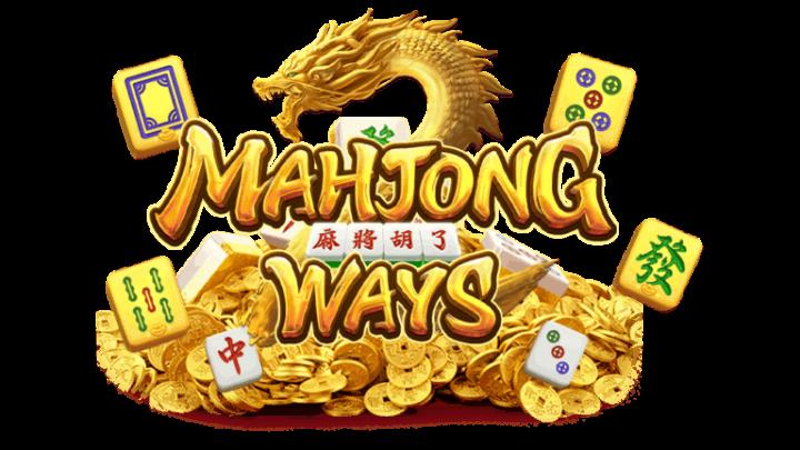 Mahjong Ways 2 ที่กำลังมาแรงในตอนนี้มารีวิวให้เพื่อนๆได้รับชมกันแบบหมดเปลือก