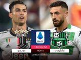 ฟุตบอลกัลโชซีเรียอา 2020/2021